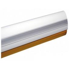 Came Ramię aluminiowe eliptyczne lakierowane na biało 4m z profilem wstrząsoodpornym