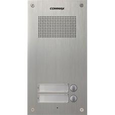 COMMAX Stacja bramowa 2-abonentowa DR-2UM